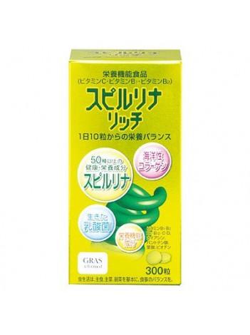 Tảo vàng spirulina Nhật Bản hộp 300 viên