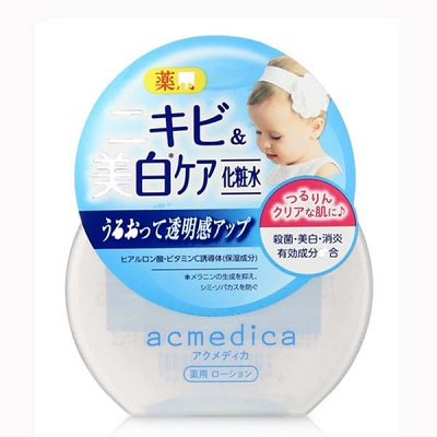 Lotion dành cho da mụn naris acmedia acne care lotion 150ml