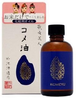 Tinh chất trị mụn Komeyu Nhật Bản – Mụn không còn là nỗi lo