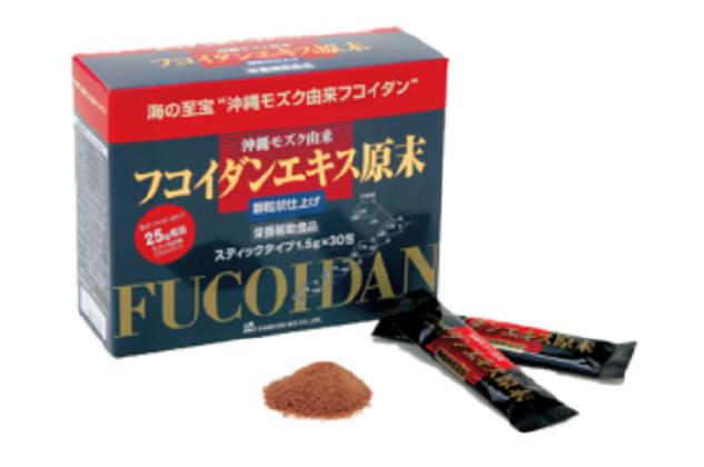 Fucoidan Extract Powder Granules hỗ trợ điều trị ung thu dạ dày