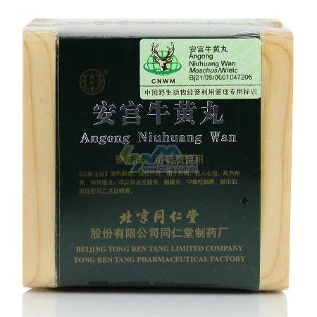 An cung ngưu hoàng hoàn Đồng Nhân Đường hộp gỗ màu xanh – Là bài thuốc sử dụng để cấp cứu đột quỵ, n