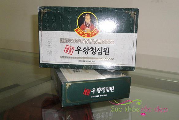 An Cung Ngưu Hoàng Hoàn Hàn Quốc Hộp Xanh