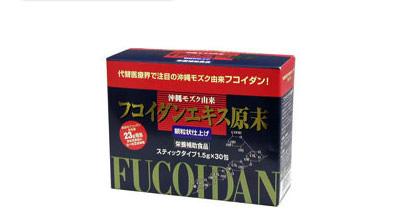 review fucoidan extract powder