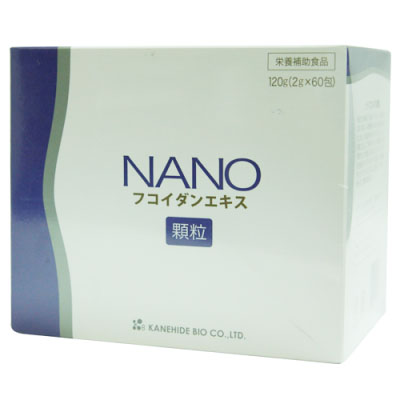 Hỗ trợ điều trị ung thư cùng 60 gói NANO Fucoidan Extract Granule