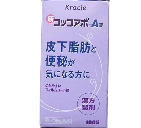 Giảm mỡ bụng Nhật Bản cùng Kracie 180 viên