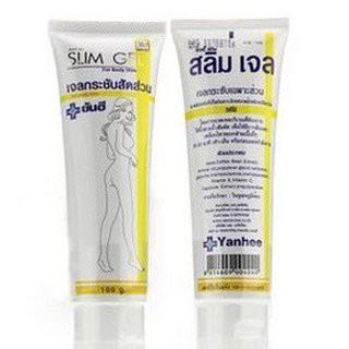 Kem tan mỡ Beauty Skin Slim Gel
