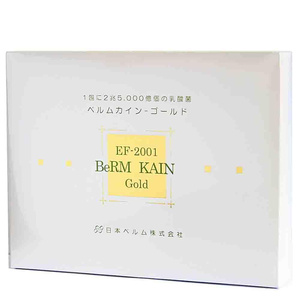 Hỗ trợ điều trị ung thư với Khuẩn Lactic EF 2001 BeRM KAIN Gold