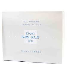 Hỗ trợ điều trị ung thư cùng 50 gói Khuẩn Lactic BeRM KAIN Soft