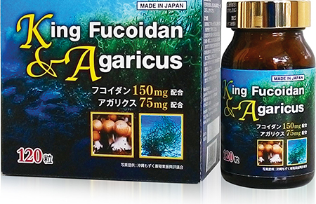 king fucoidan agaricus có tốt không