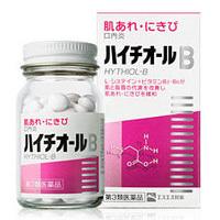 L-Cysteine 80mg - Viên uống trị mụn trứng cá , tàn nhang