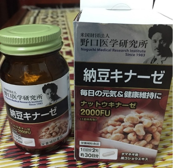nattokinase 2000fu