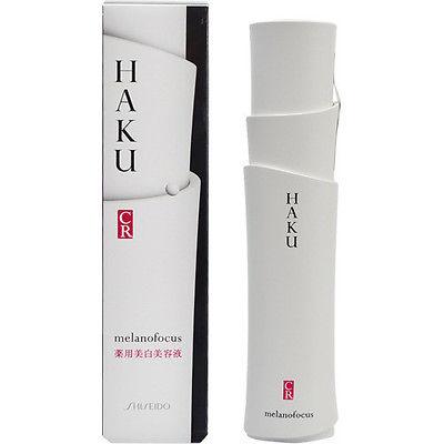 Sản phẩm kem trị nám Haku  của hãng shiseido số 1 tại Nhật Bản