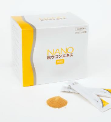Tinh chất nghệ nano nhật bản dạng bào chế bột hộp 60 gói nhật bản
