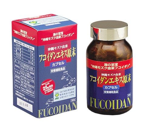 Viên tảo hỗ trợ điều trị ung thư Fucoidan cao cấp Nhật Bản -  hộp 150 viên