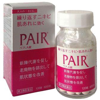 Viên uống trị mụn Pair Nhật Bản cho da sáng mịn bền lâu