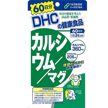 vien-uong-bo-sung-canxi-dhc-dhc-60-ngay