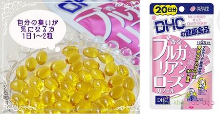 vien-uong-dau-hoa-hong-dhc-40v