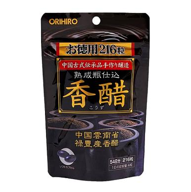 Viên uống giảm cân dấm đen orihiro Nhật Bản gói 216 viên
