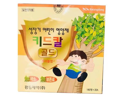 vien-uong-tang-truong-chieu-cao-kwangdong