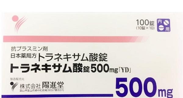 vien-uong-transamin-500mg-nhat-ban