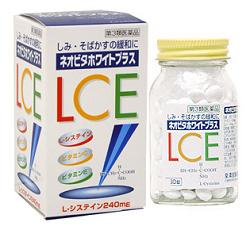 Viên uống trị nám White Plus L.C.E viên uống bổ sung được sản xuất theo tiêu chuẩn tiên tiến của Nhậ