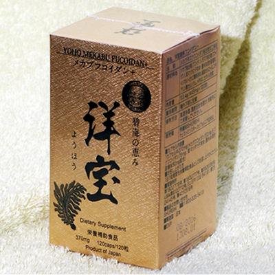 Yoho mekabu fucoidan nhật bản tinh chất nấm hỗ trợ điều trị ung thư