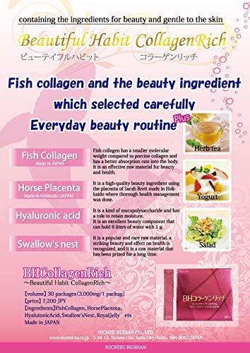 Bột uống BH Beautiful Habit Collagen Rich Nichiei Bussan