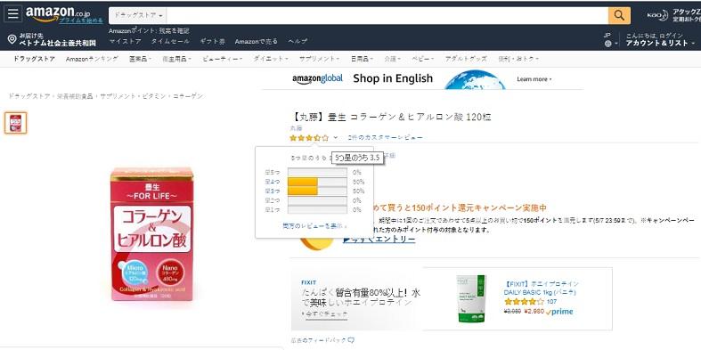 Collagen Honen Nano review tốt trên Amazon
