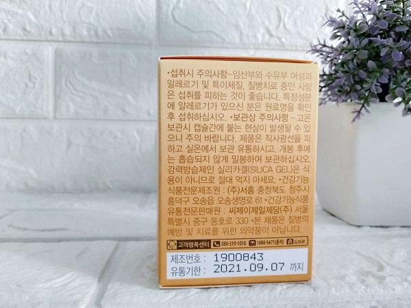 vien-uong-cap-nuoc-collagen-han-quoc-innerb-aqua-rich
