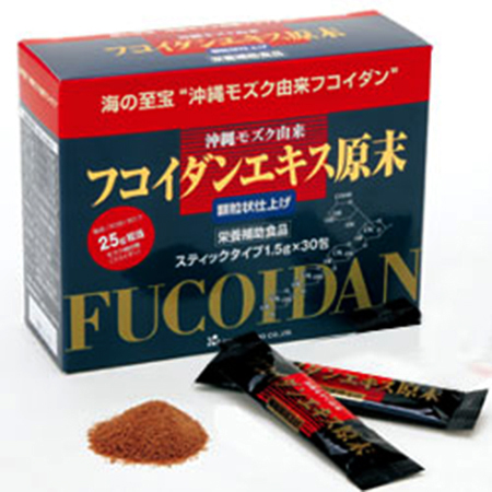 fucoidan extract powder