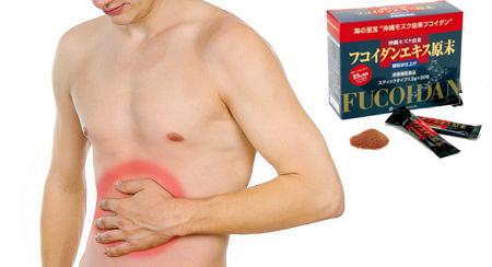 review fucoidan extract powder hỗ trợ điều trị ung thư dạ dày