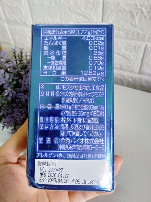 Viên Uống Điều Trị Ung Thư Okinawa Fucoidan 180 Viên