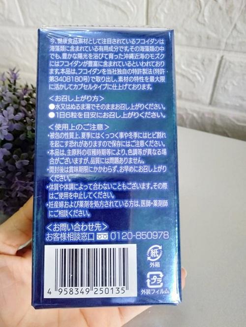 Okinawa Fucoidan 180 Viên Nhật Bản