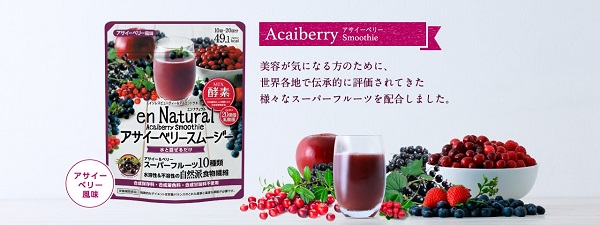 Acaiberry Smothie En Natural Bột Sinh Tố Rau Củ Giảm Cân Nhật Bản