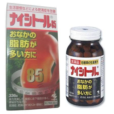 Viên  giảm cân,tiêu tan mỡ bụng Naishitoru 85 Kobayashi