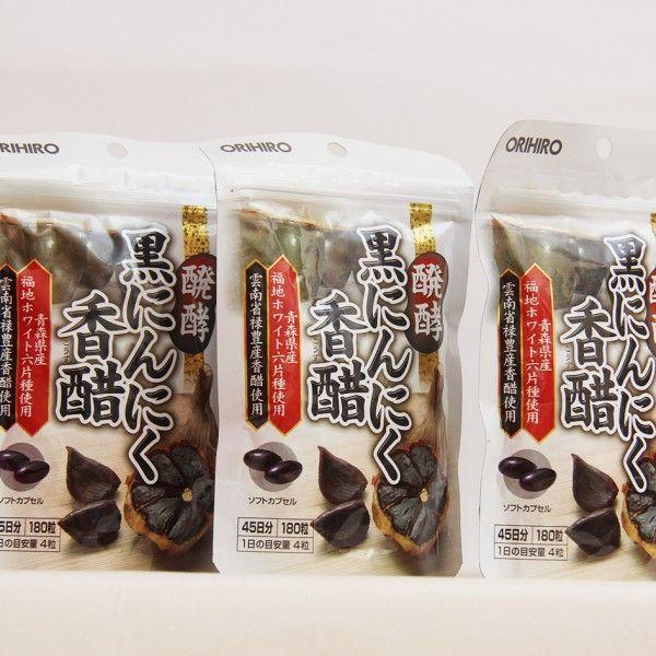 Tỏi đen Nhật Bản Orihiro 180 viên - giảm cân , chống ung thư