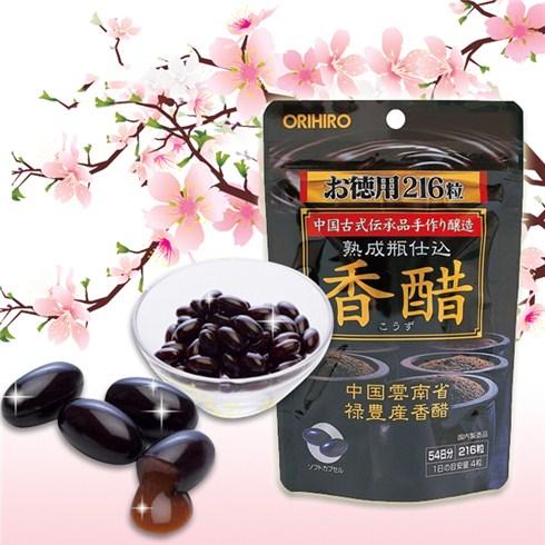 thành phần của viên uống giảm cân dấm đen Orihiro