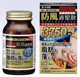 Viên uống giảm cân , giảm mỡ bụng Rohto 3750 mg Nhật Bản hộp 252 viên