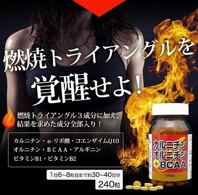 Viên uống giảm cân đốt cháy mỡ thừa Shape Up Nhật Bản