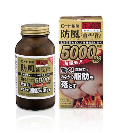 Viên uống giảm cân tan mỡ bụng Rohto 5000 mg Nhật Bản