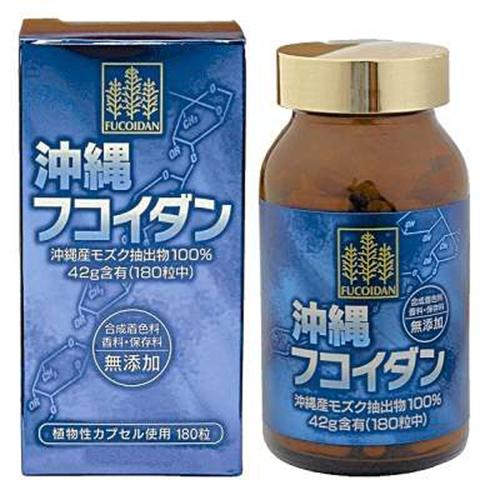 Viên uống điều trị ung thư Okinawa  fucoidan hộp 180 - Nhật Bản