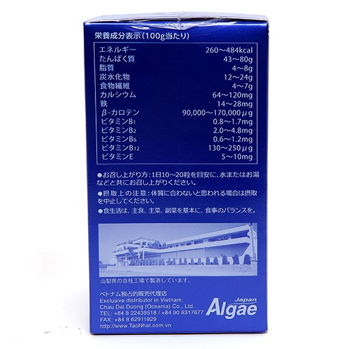 Viên uống tảo xoắn Spirulina tốt cho sức khỏe Japan Algea Spimate Plus