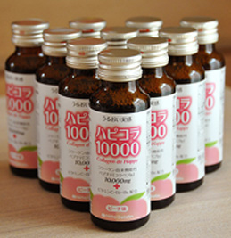 10 chai collagen de happy trong mỗi hộp
