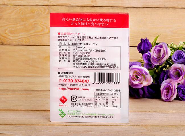 bột collagen hanamai bổ sung dưỡng chất cho cơ thể khỏe mạnh và làn da tuyệt đẹp