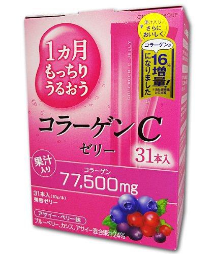 Collagen thạch Placenta C JELLY 31 gói thơm ngon mê ly