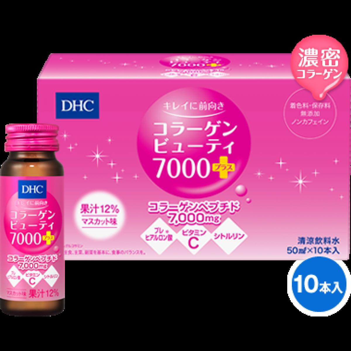 Nước uống collagen beauty DHC 7000 mg Nhật Bản