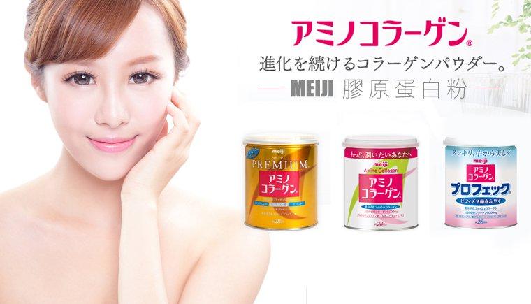 Collagen Meiji có thực sự tốt không? Tác dụng của collagen meiji đối với da ?