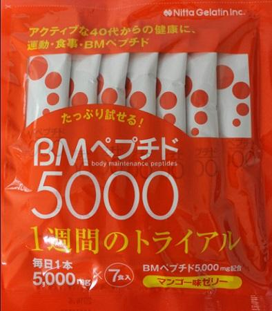 Thạch Collagen BM 5000 của Nhật - chăm da hiệu quả