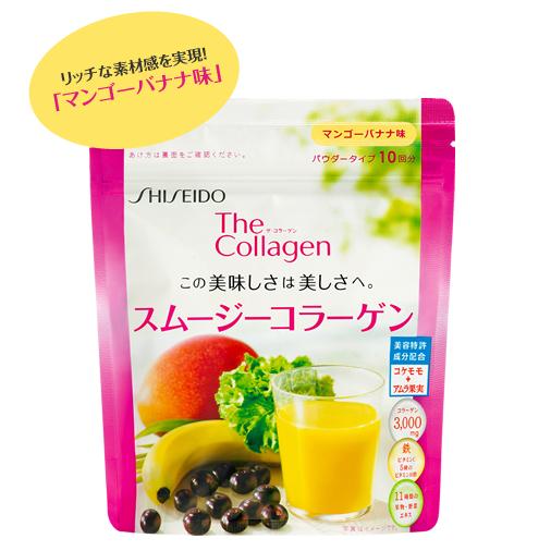 The Collagen Shiseido Smoothie dạng bột trái cây mẫu mới về