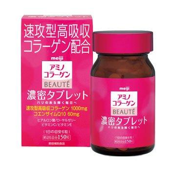 Top những loại collagen Meiji được ưa chuộng nhất hiện nay